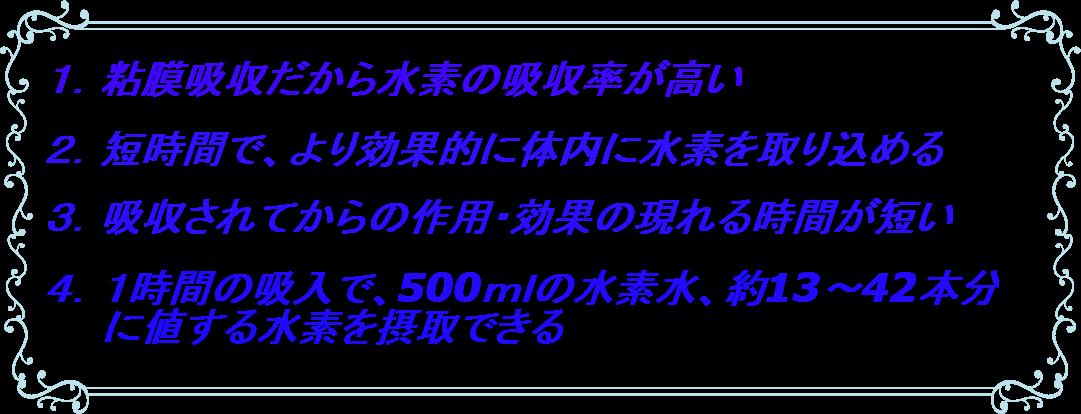 gir2_frame_06