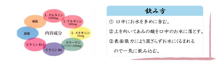 na_amino_02 (1)